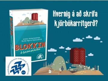 Blokkin á heimsenda - Að skrifa kjörbókarritgerð í FIMM skrefum