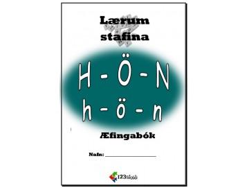 H - Ö - N   Stafainnlögn  / Æfingabók