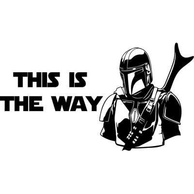 this-is-the-way