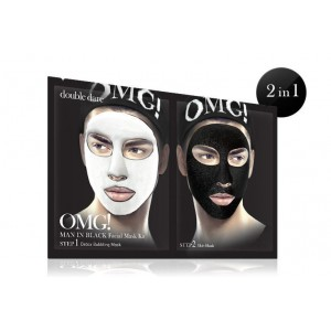 OMG! Man In Black Facial Mask Kit