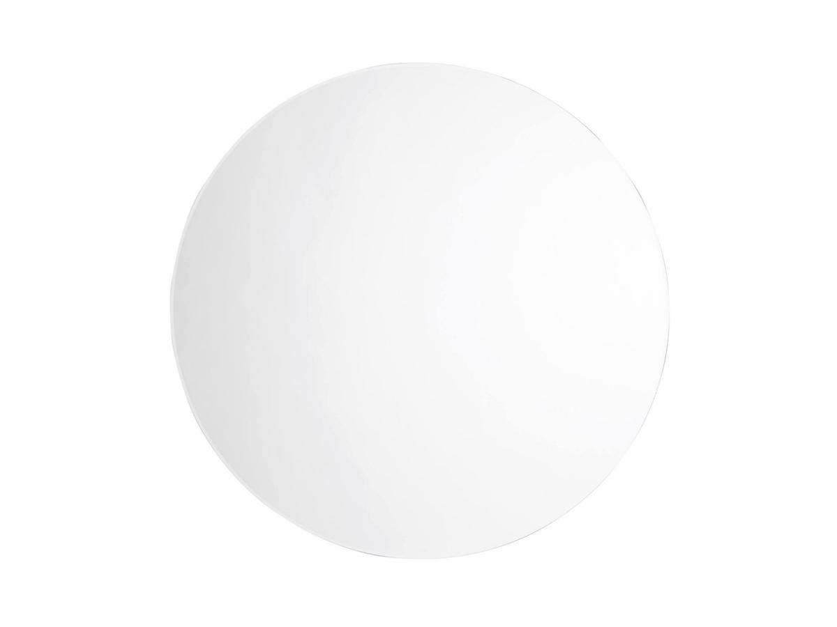 Specktrum - Simplicity Round Spegill 125cm