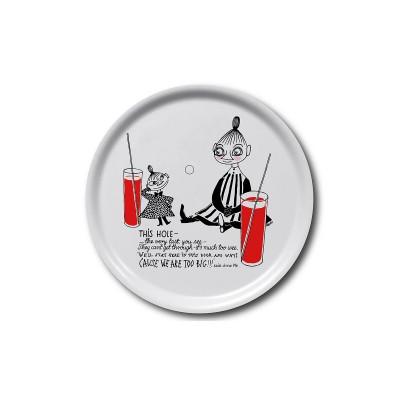 Moomin - Bakki U 31 cm Mymble