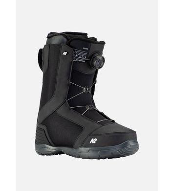 K2 Rosko Boot