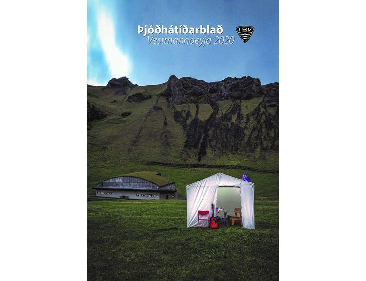 johatiarbla-forsia-696x1022