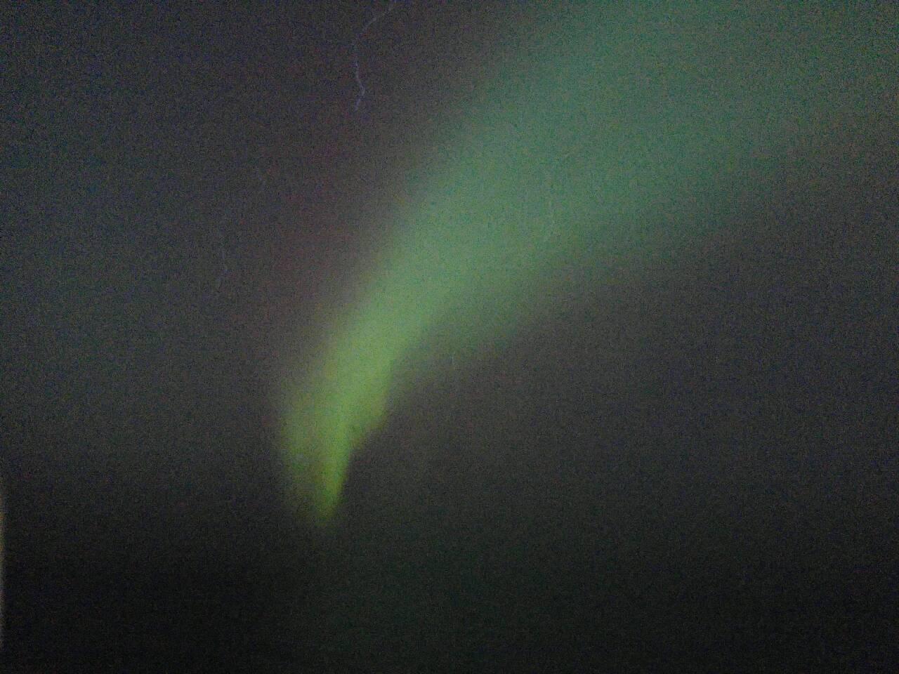 Northern lights Reykjavik sailors