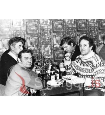 Bogi, Einar, Hannes, Stebbi Run,