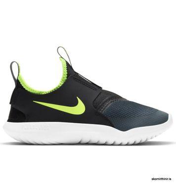 Nike Flex Runner (PS)