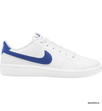 Nike Court Royal 2