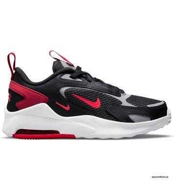 Nike Air Max Bolt (PS)