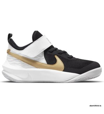 Nike Team Hustle D10 (PS)