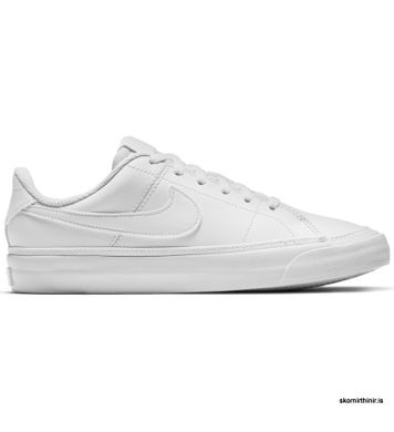 Nike Court Legacy (GS)