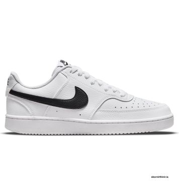 Nike Court Vision low BE