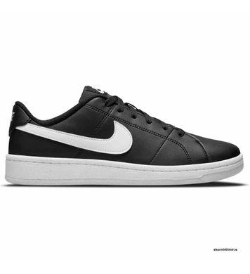 Nike Court Royale 2 BE
