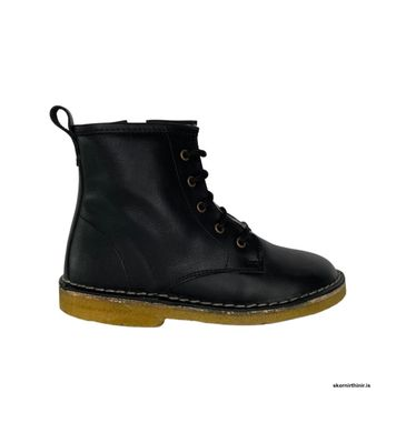 Your shoes 60083