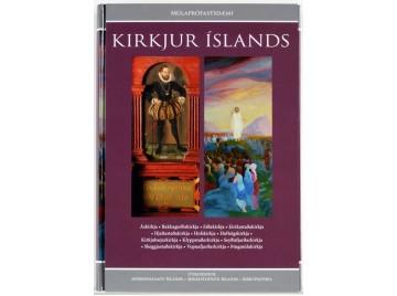 Kirkjur Íslands: Bindi 24-25. Friðaðar kirkjur í Múlaprófastsdæmi I-II