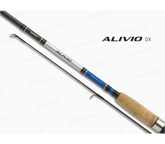 Shimano Alivio DX 210 7-35gr