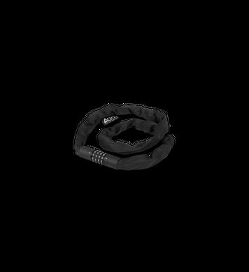 Acid Chain Combination Lock C100